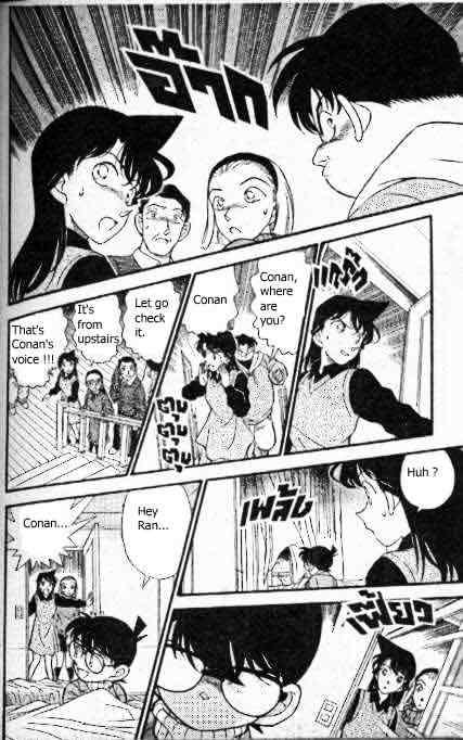 Detective Conan Chapter 195  Online Free Manga Read Image 15