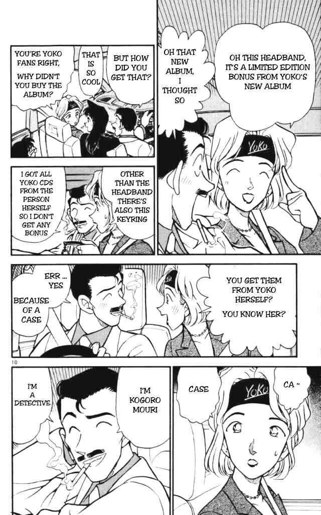 Detective Conan Chapter 197  Online Free Manga Read Image 10