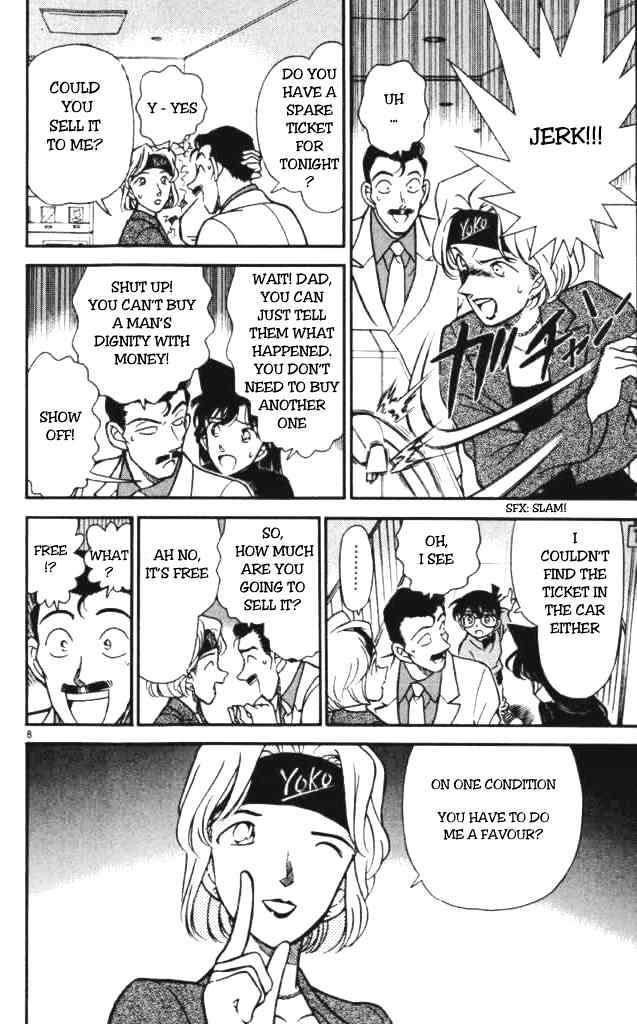 Detective Conan Chapter 197  Online Free Manga Read Image 8