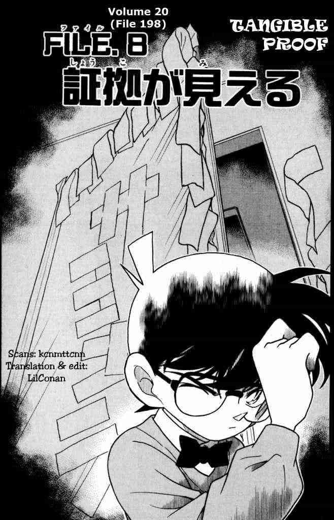 Detective Conan Chapter 198  Online Free Manga Read Image 1