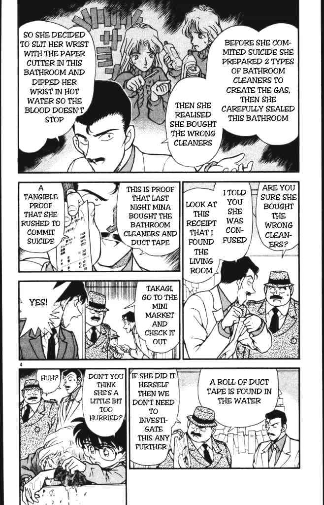 Detective Conan Chapter 198  Online Free Manga Read Image 4