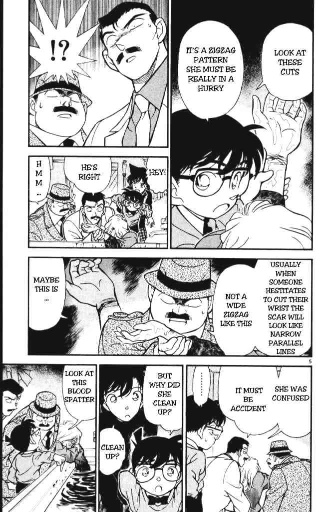 Detective Conan Chapter 198  Online Free Manga Read Image 5