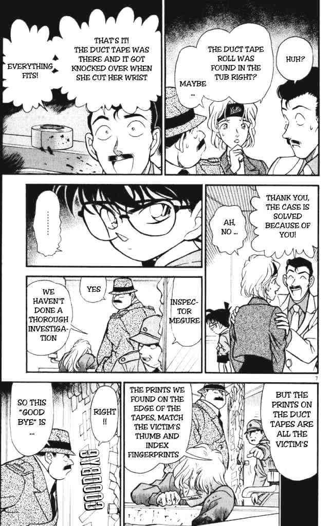 Detective Conan Chapter 198  Online Free Manga Read Image 7