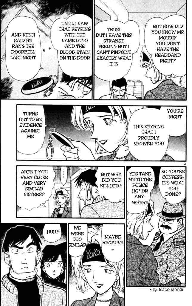 Detective Conan Chapter 199  Online Free Manga Read Image 13