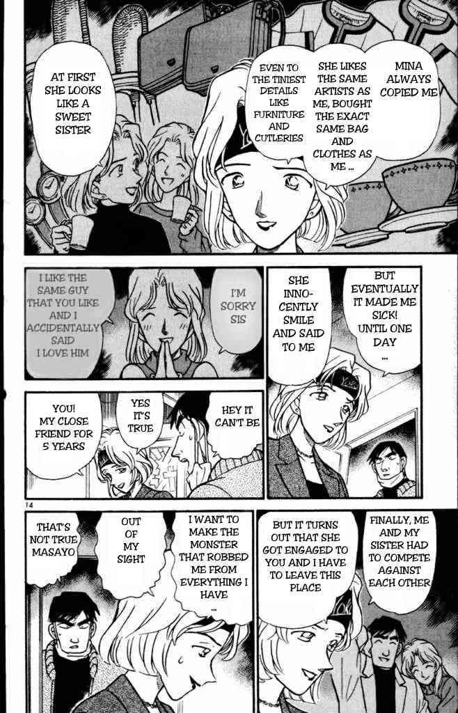 Detective Conan Chapter 199  Online Free Manga Read Image 14