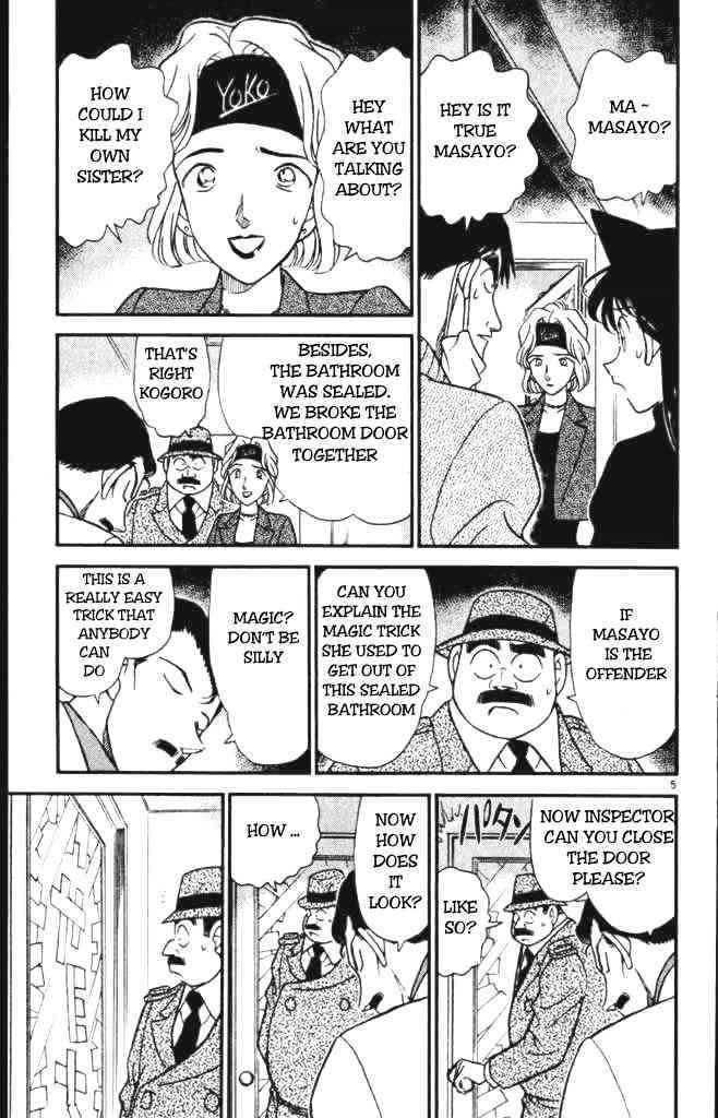 Detective Conan Chapter 199  Online Free Manga Read Image 5