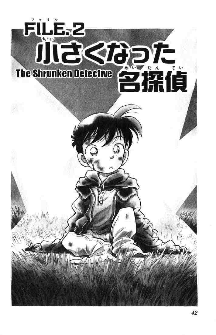 Detective Conan Chapter 2  Online Free Manga Read Image 2