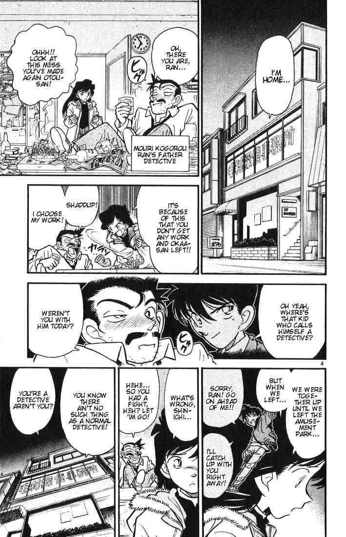 Detective Conan Chapter 2  Online Free Manga Read Image 5