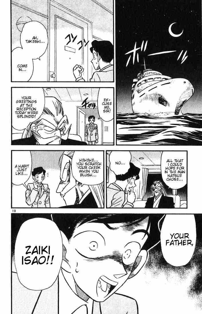 Detective Conan Chapter 20  Online Free Manga Read Image 12