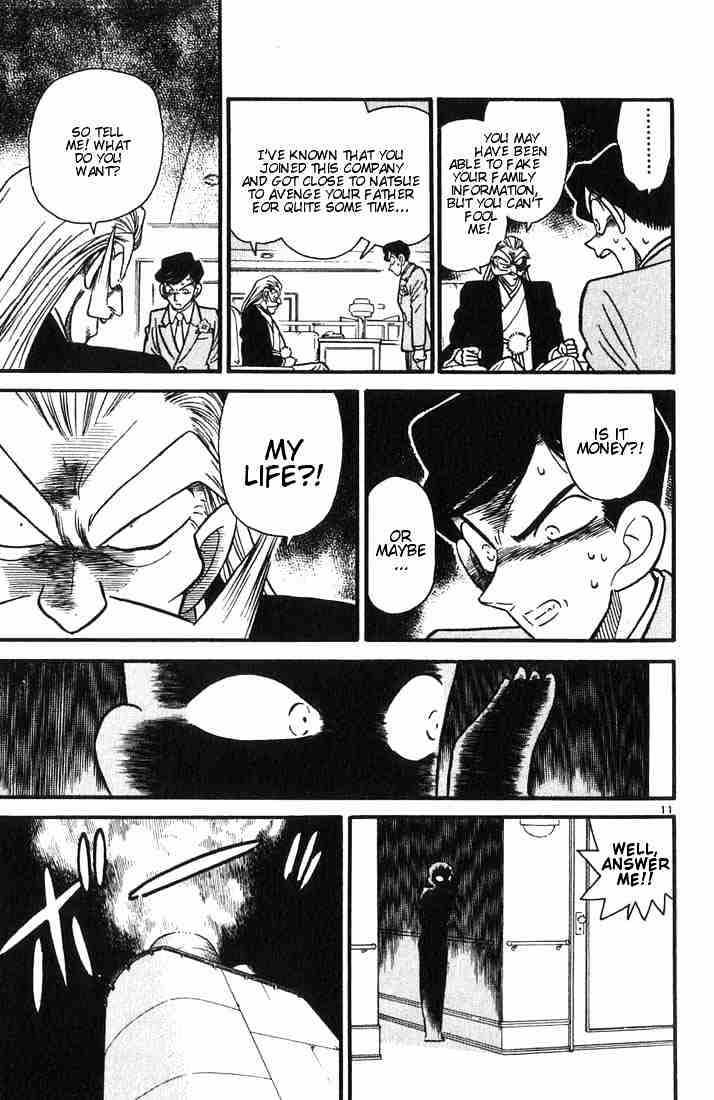 Detective Conan Chapter 20  Online Free Manga Read Image 13