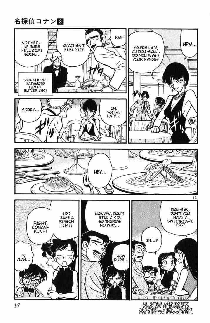 Detective Conan Chapter 20  Online Free Manga Read Image 15