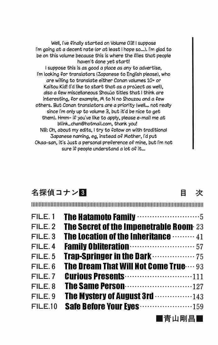 Detective Conan Chapter 20  Online Free Manga Read Image 2