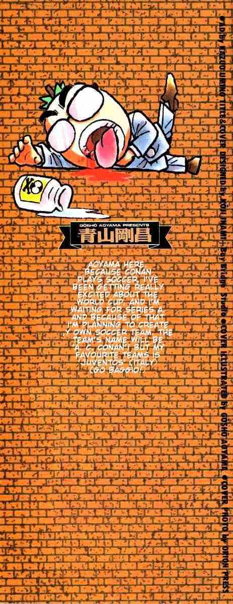 Detective Conan Chapter 20  Online Free Manga Read Image 22