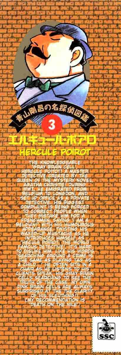 Detective Conan Chapter 20  Online Free Manga Read Image 23
