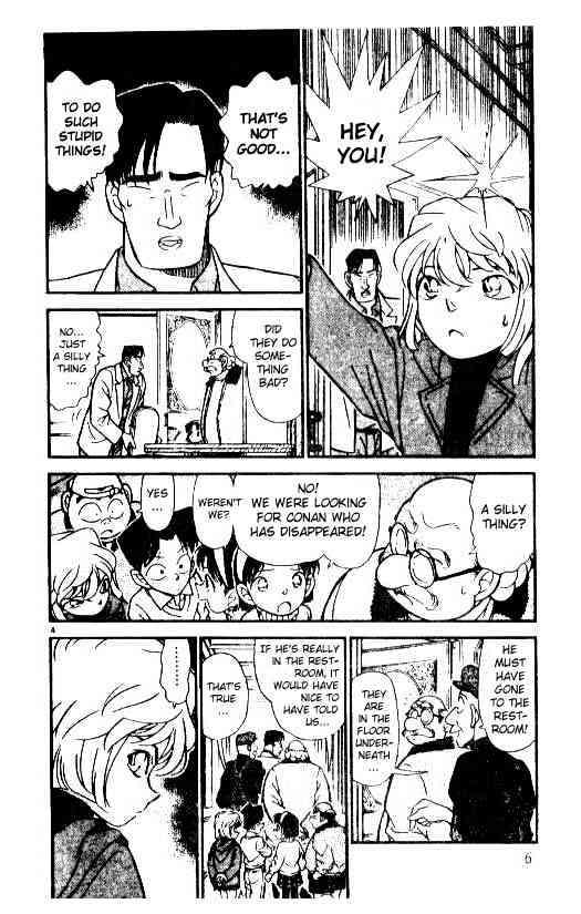 Detective Conan Chapter 201  Online Free Manga Read Image 4