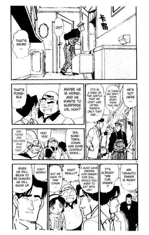 Detective Conan Chapter 201  Online Free Manga Read Image 5