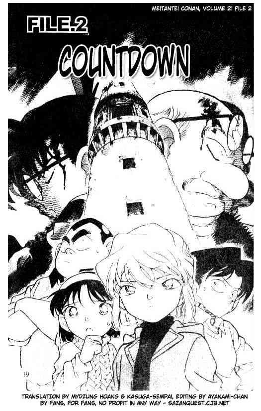 Detective Conan Chapter 202  Online Free Manga Read Image 1