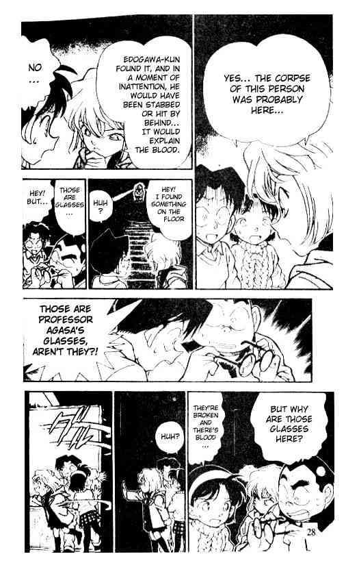 Detective Conan Chapter 202  Online Free Manga Read Image 10