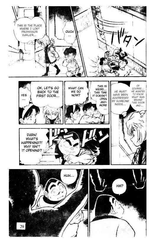 Detective Conan Chapter 202  Online Free Manga Read Image 11
