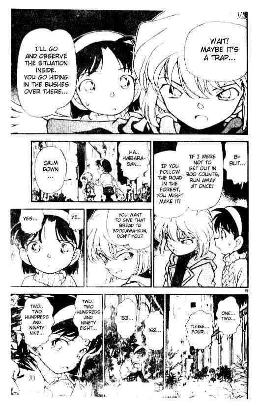 Detective Conan Chapter 202  Online Free Manga Read Image 15