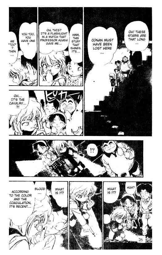 Detective Conan Chapter 202  Online Free Manga Read Image 8