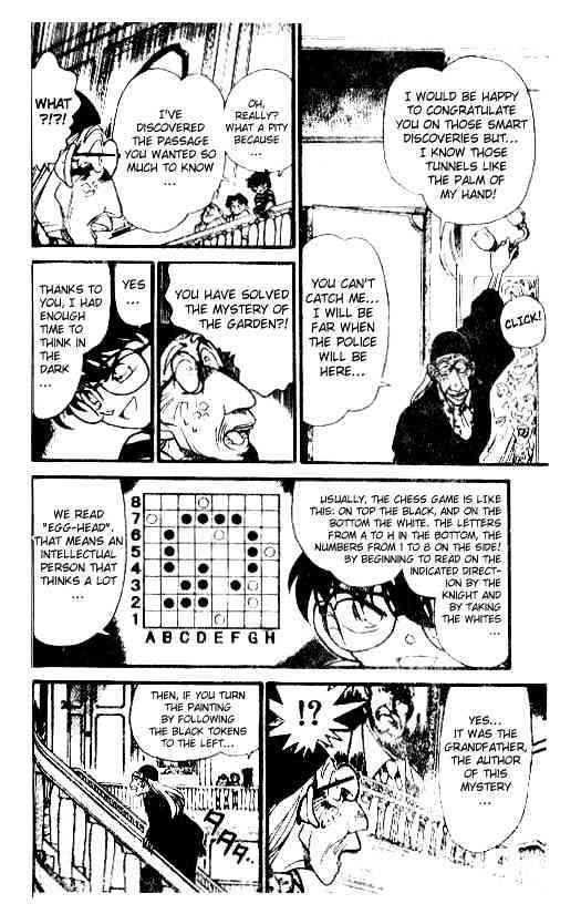 Detective Conan Chapter 203  Online Free Manga Read Image 14
