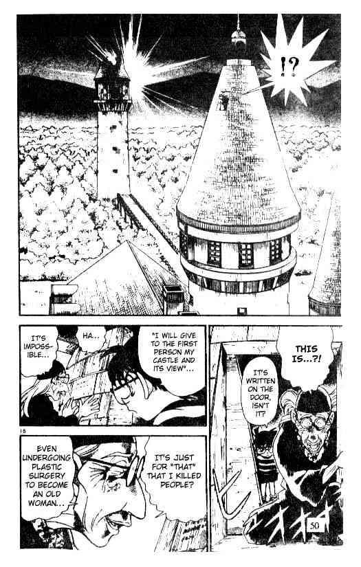 Detective Conan Chapter 203  Online Free Manga Read Image 16