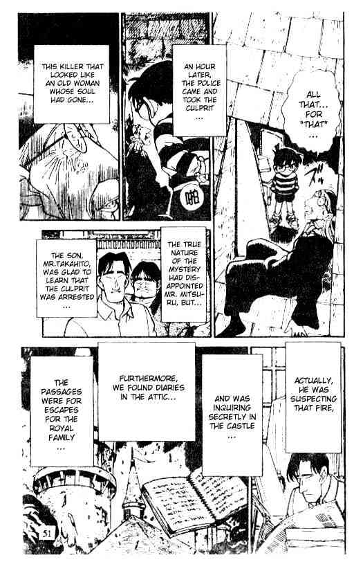 Detective Conan Chapter 203  Online Free Manga Read Image 17
