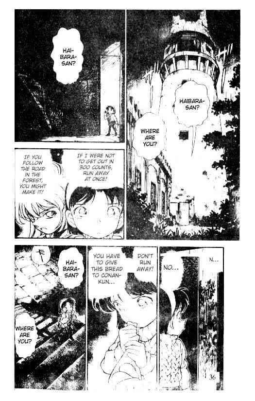 Detective Conan Chapter 203  Online Free Manga Read Image 2