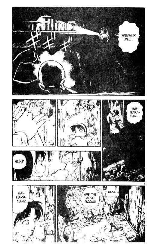 Detective Conan Chapter 203  Online Free Manga Read Image 3