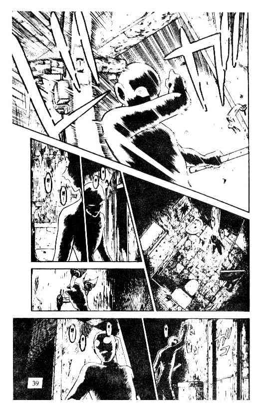 Detective Conan Chapter 203  Online Free Manga Read Image 5