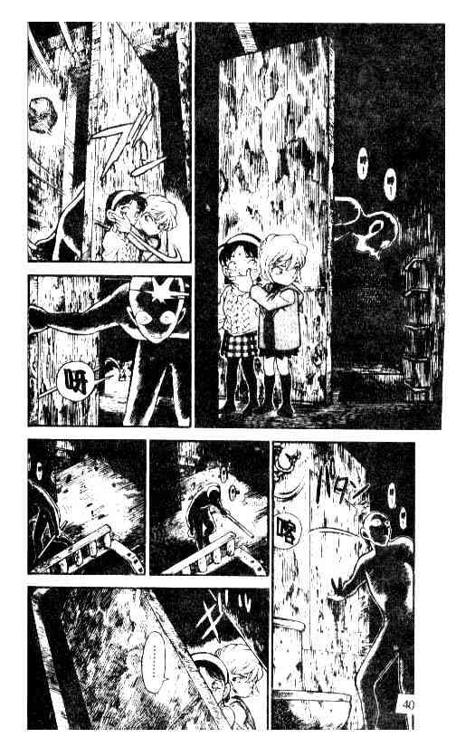 Detective Conan Chapter 203  Online Free Manga Read Image 6
