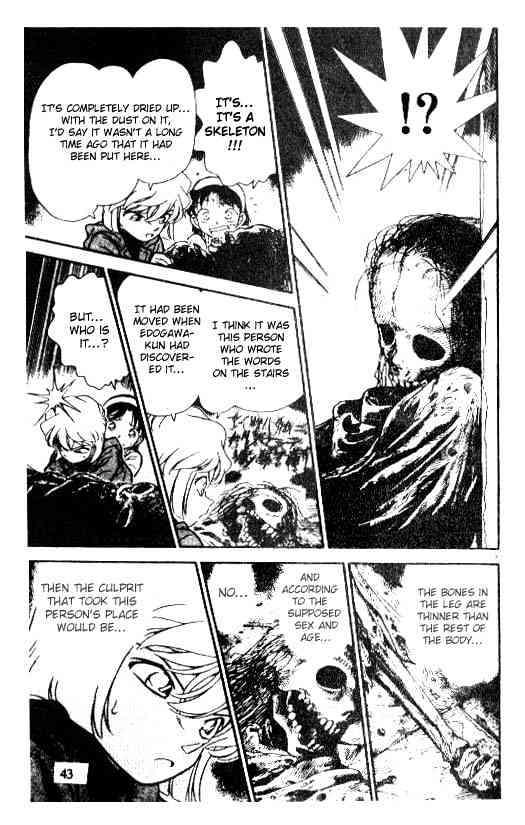 Detective Conan Chapter 203  Online Free Manga Read Image 9
