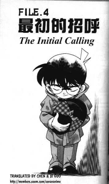 Detective Conan Chapter 204  Online Free Manga Read Image 1