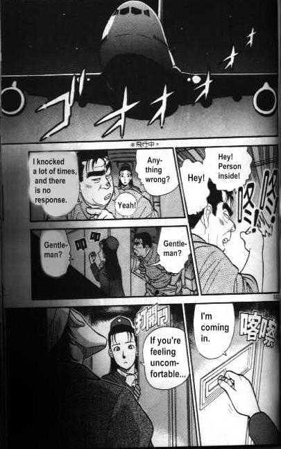 Detective Conan Chapter 204  Online Free Manga Read Image 11