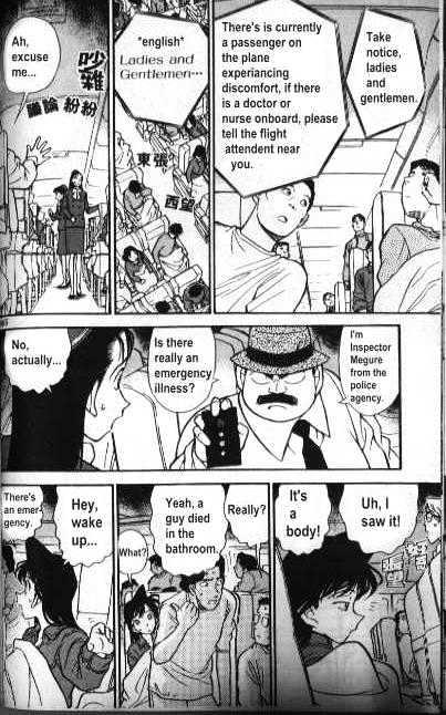 Detective Conan Chapter 204  Online Free Manga Read Image 14