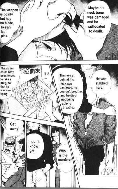 Detective Conan Chapter 204  Online Free Manga Read Image 16