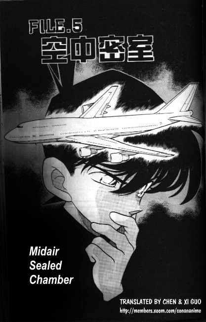 Detective Conan Chapter 205  Online Free Manga Read Image 1