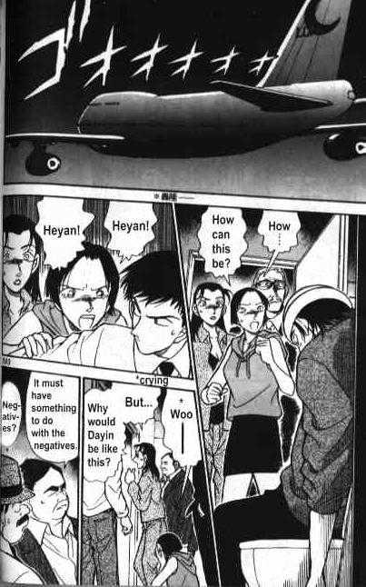 Detective Conan Chapter 205  Online Free Manga Read Image 10