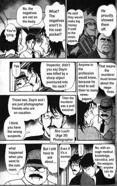 Detective Conan Chapter 205  Online Free Manga Read Image 11