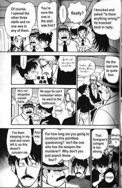 Detective Conan Chapter 205  Online Free Manga Read Image 13