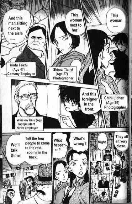 Detective Conan Chapter 205  Online Free Manga Read Image 9