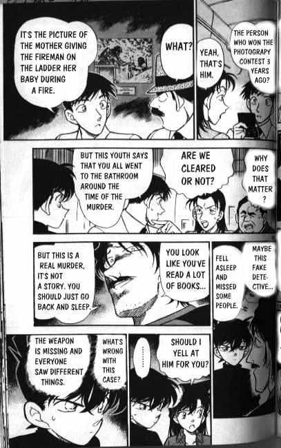 Detective Conan Chapter 206  Online Free Manga Read Image 11