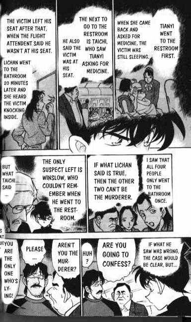 Detective Conan Chapter 206  Online Free Manga Read Image 12