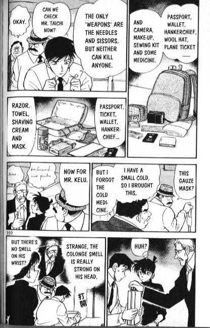 Detective Conan Chapter 206  Online Free Manga Read Image 4