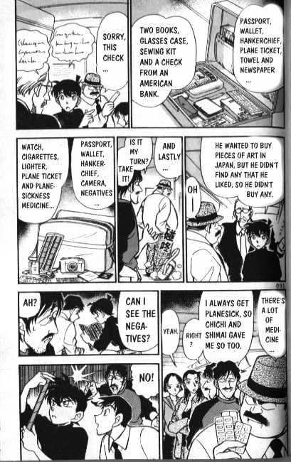 Detective Conan Chapter 206  Online Free Manga Read Image 5