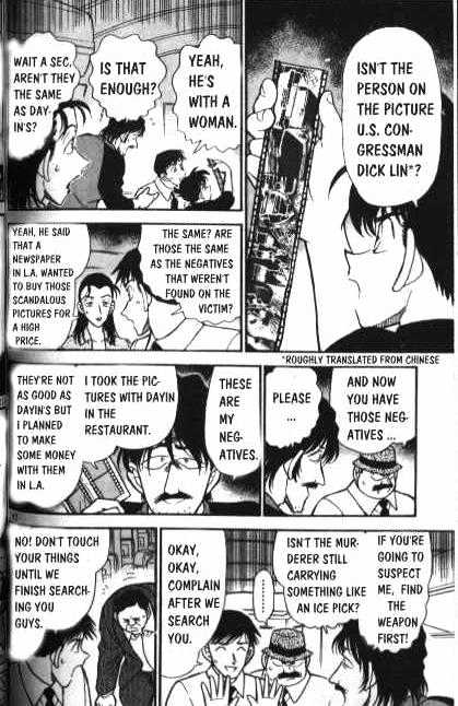 Detective Conan Chapter 206  Online Free Manga Read Image 6
