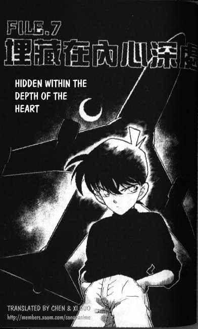 Detective Conan Chapter 207  Online Free Manga Read Image 1