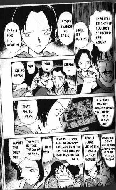 Detective Conan Chapter 207  Online Free Manga Read Image 15
