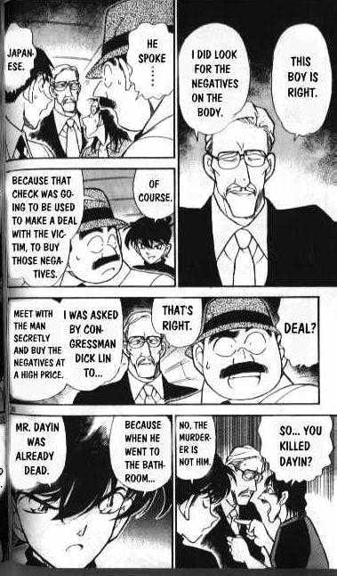 Detective Conan Chapter 207  Online Free Manga Read Image 6
